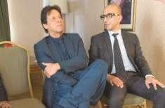 میں نے نیا پاکستان ہاؤسنگ اسکیم میں سرمایہ کاری نہیں کی، نیل مسرت