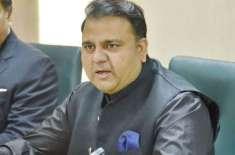 وفاقی وزیر اطلاعات و نشریات کی بھارتی ٹی وی کو انٹریو دیتے ہوئے بڑی ..
