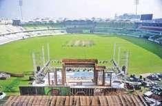لاہور ریجن کرکٹ ایسوسی ایشن کے زیراہتمام انٹر زونل انڈر 16 ون ڈے کرکٹ ..