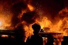 ڈھاکہ میں لگی آگ میں ہلاکتوں کی تعداد70سے تجاوزکرگئی