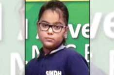 11 year old hoor fawad got wild card entry in asian hops table tennis tournament in thailand