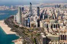 متحدہ عرب امارات نے 18 سال یا اس سے کم عمر نوجوانوں کے لیے مفت ویزا پالیسی ..