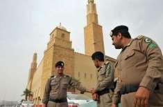 سعودی عرب: سیکیورٹی فورسز پر ہونے والے حملے کی ذمہ داری داعش نے قبول ..