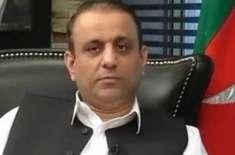 سابق سینئر وزیر عبد العلیم خان کی درخواست ضمانت پر کارروائی 23 اپریل ..
