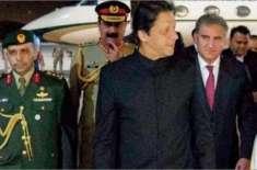 پاکستان کا ایک ہمسایہ ملک ایک سیاستدان کی وجہ سے سخت ناراض ہے