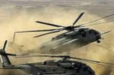 امریکہ: بلیک ہاک ہیلی کاپٹر گر گیا، 3 فوجی ہلاک