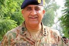 پاک فوج گلگت بلتستان کے عوام کی مشکلات سے آگاہ ہے، جنگی بنیادوں پر ..