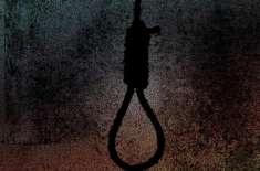 سعودی نوجوان نے والدین کے درمیان طلاق ہونے پر خود کشی کر لی