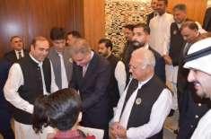انصاف ویلفیئر سوسائٹی کویت کی جانب سے وزیر خارجہ شاہ محمود قریشی کے ..
