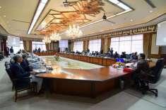وزیراعظم عمران خان نے وفاقی کابینہ کا اجلاس آج ہوگا