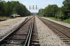 وزارت ریلوے نے ایم ایل ون کا تازہ ترین پی سی ون وزارت منصوبہ بندی میں ..