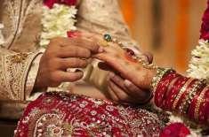 سعودی خواتین شادی کے لیے منگیتروں سے انوکھے مطالبات کرنے لگیں
