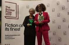 برطانیہ میں منعقدہ عالمی مقابلے میں بہترین افسانہ نگاری کاعالمی ایوارڈ ..