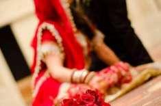 پابندی کے باوجود چینی باشندوں کی پاکستانی لڑکیوں سے شادیوں کا انکشاف