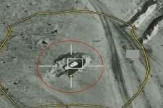 اتحادی افواج نے شمالی الحدیدہ میں حوثیوں کے چار اہم مراکز تباہ کر دیئے