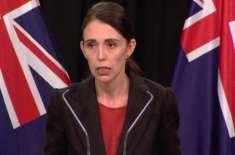 نیوزی لینڈ کی پارلیمنٹ کے اجلاس کا آغاز تلاوت قرآن مجید سے