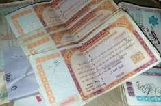 1500روپے مالیت کے قومی انعامی بانڈز کی قرعہ اندازی کل فیصل آباد میںہوگی