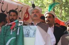 وزیر اعلیٰ خیبر پختونخوا محمود خان کا جمعہ کے روز چترال کا سرکاری دورہ
