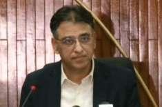 آئی ایم ایف کبھی نہیں چاہے گا کہ پاکستانی معیشت اپنے پاﺅں پر کھڑی ہو ..