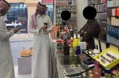 سعودی عرب میں غیر مُلکیوں کو اپنا کاروبار کرنے کی اجازت دینے کا فیصلہ