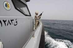 حوثی ملیشیا نے گزشتہ رات ایک بار پھر سعودی عرب کو ڈرون حملے کا نشانہ ..