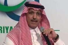 کیا سعودی عرب میں ٹیکس میں اضافہ ہونے جا رہا ہے ؟