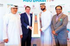 Abu Dhabi to be the new home for T10 League
