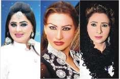صائمہ خان،ماریہ مسکراہٹ اور عابدہ بیگ ''مستی ٹوئنٹی ٹوئنٹی ''میں ..