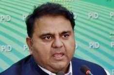 وفاقی حکومت کا پاکستان پینل کوڈ میں ترمیم کرنے کا فیصلہ