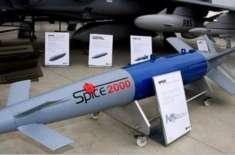 سپائس 2000 بموں کی پہلی کھیپ اسرائیل سے بھارت پہنچ گئی