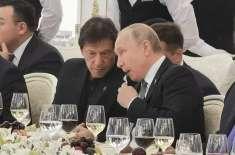 پاکستان کی روس کو 2 سرکاری اداروں کے شیئرز فروخت کرنے کی پیش کش