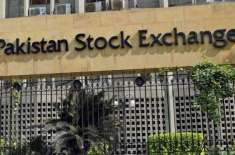 پاکستان اسٹاک ایکس چینج میں غیر معمولی تیزی ،سرمایہ کاری مالیت