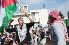 انفرادی مزاحمت فلسطینیوں نے اسرائیل کے خلاف نئی حکمت عملی تیار کر لی