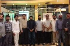 پاکستانی ایگزیکٹو فورم ریاض کا پہلا اجلاس ریاض کے مقامی ہوٹل میں منعقد ..