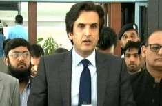 سعودی ولی عہد محمد بن سلمان کی پاکستان آمد ، وفاقی وزیر مخدوم خسرو ..