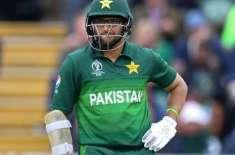 بلوچستان نے سدرن پنجاب کو 7 وکٹوں سے شکست دے دی