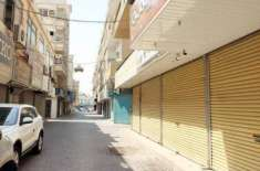 حکومت پنجاب کا کل سے دکانوں کے اوقات کار تبدیل کرنے کا اعلان