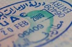 شارجہ: وِزٹ ویزہ پر آنے والوں کو تجدید کے لیے وطن واپس جانے کی شرط ختم