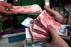 نئی ٹیکس ایمنسٹی سکیم سے ٹیکس نیٹ و جی ڈی پی کی شرح میں اضافہ ہوگا، افتخار ..