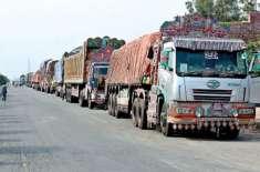 کشیدہ تعلقات ، پاک بھارت واہگہ بارڈر سے تجارت تاحال معطل