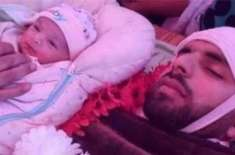 گوادر حملے میں شہید ہونے والے نیوی اہلکار کی نومولود بیٹی کی تصویر ..