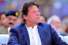 وزیراعظم عمران خان سے استعفا لیا جائے