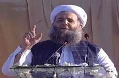 احترام مذاہب ایک دوسرے کو برداشت کرنے سے ہوگا ،پیر نور الحق قادری