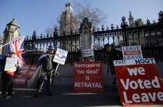 برطانیہ نے بریگزٹ ڈیڈلائن میں توسیع کی باقاعدہ درخواست کر دی