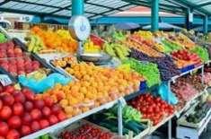 ضلعی انتظامیہ کی جانب سے سبزیوں اور پھلوں کے سرکاری ریٹس جاری