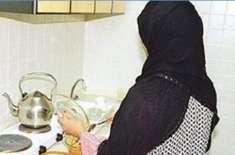 سعودی مملکت میں غیر مُلکی گھریلو ملازمین کی تعداد 23 لاکھ سے زائد