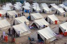 شمالی وزیرستان کے بے گھر افراد کیلئے پی ڈی ایم اے کو ایک کروڑ 85 لاکھ ..