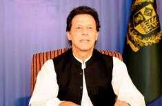 وزیراعظم عمران خان تین روزہ دورے پر 29 مارچ کو کراچی پہنچیں گے