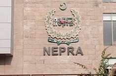 نیپرا میں بجلی کی قیمت میں 98پیسے فی یونٹ اضافے کی درخواست