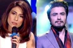میشا شفیع نے لاہور ہائیکورٹ کے 11اکتوبر کے فیصلے کے خلاف اپیل سپریم ..